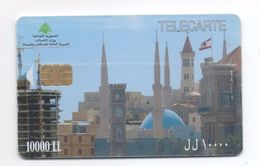 Hariri Mosquee 2006 Used Phonecard  Lebanon , Liban Telecarte  Libanon - Lebanon