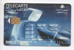 Telecarte  2007 Used Phonecard  Lebanon , Liban  Libano - Lebanon