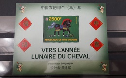 COTE D'IVOIRE IVORY COAST - BLOC S/S SHEET Horoscope Zodiaque Annee Chinoise Du Cheval Horse Chinese Lunar Year  MNH ** - Chevaux