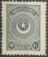 Turkey 1923 MH Middle East Gomhoriat Crescent And Star National Coat Of Arms - 1921-... Republic
