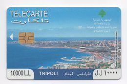 Tripoli 2012 Used Phonecard  Lebanon , Liban  Libano - Lebanon