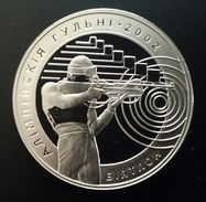 """BELARUS 20 RUBLES 2001 SILVER PROOF """"2002 Olympic Games"""" (free Shipping Via Registered Air Mail) - Belarus"""