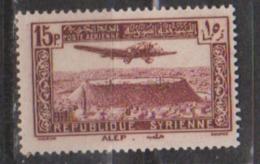 SYRIE         N° YVERT  :  PA  84  NEUF SANS  CHARNIERE        ( N   1448 ) - Poste Aérienne