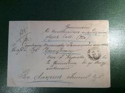 Russia WITEBSK 6 1895 Insured Cover (Russland Wertbrief Brief Lettre Valeur Déclarée Russie - 1857-1916 Empire