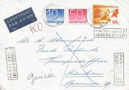 Guinee Guinea 1982 Kankan Instructional Handstamp Returned No Address Left Behind Cover - Guinee (1958-...)