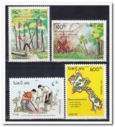 Laos 1989, Postfris MNH, Trees - Laos
