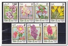 Laos 1986, Postfris MNH, Flowers - Laos