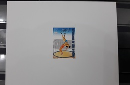 COTE D'IVOIRE IVORY COAST 2004 -  EPREUVE DE LUXE PROOF DELUXE- OLYMPIC GAMES JEUX OLYMPIQUES ATHENS LUTTE WRESTLING - Ivory Coast (1960-...)