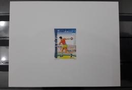 COTE D'IVOIRE IVORY COAST 2004 -  EPREUVE DE LUXE PROOF DELUXE- OLYMPIC GAMES JEUX OLYMPIQUES ATHENS ATHLATICS DISCUS - Ivory Coast (1960-...)
