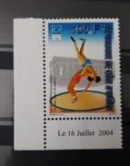 COTE D'IVOIRE IVORY COAST 2004 -  - OLYMPIC GAMES JEUX OLYMPIQUES ATHENS ATHLATICS LUTTE WRESTLING- MNH - Ivory Coast (1960-...)