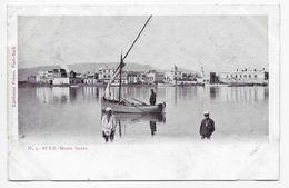 Suez - Maree Haute - Ephtimios 9 - Undivided Back - Suez