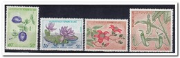Laos 1974, Postfris MNH, Flowers - Laos