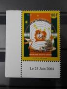 COTE D'IVOIRE IVORY COAST 2004 -  SHORT SET - ANNIV. INDEPENDENCE INDEPENDANCE ABIDJANAISE ELEPHANTS - RARE - MNH - Ivory Coast (1960-...)