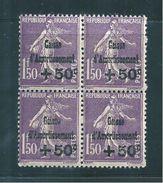 France Caisse D'amortissement  De 1930  N°268  En Bloc De 4 (avec La Varité 268a)  Neufs  Sans Charnière Cote 820€ - Caisse D'Amortissement