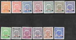 Peru/Pérou: Specimen, Stemma Nazionale, Armoiries Nationales, National Coat Of Arms - Francobolli