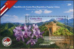 Costa Rica 2017 ** Relaciones Diplomáticas Con R.P. China. See Desc. - Costa Rica
