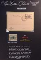 Cap Vert, Cabo Verde 1951 Air Letter Postal Stationery ERROR: STAMP WITHOUT BACKGROUND, UNIQUE ! (aérogramme Aerogramm - Cap Vert