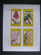 Plants Pflanzen Les Plantes # Scotland - Grunay 1982 # MNH S/s Imperf. # Flowers Blumen Fleurs - Textile