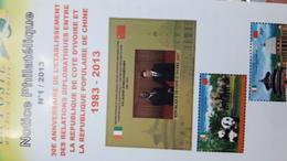 COTE D'IVOIRE IVORY COAST 2013 RELATION RELATIONS WITH CHINA CHINE - NOTICE NOTTICE PHILATELIQUE PHILATELIC LEAFLET - Ivory Coast (1960-...)