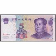 TWN - CHINA 903a - 5 Yuan 2005 Various Prefixes UNC - Chine