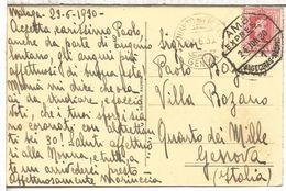 TARJETA TOROS CON MAT AMBULANTE EXPRESS 1 ALGECIRAS MADRID MAT LLEGADA - Cartas