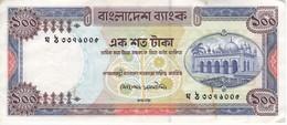 BILLETE DE BANGLADESH DE 100 TAKA EN CALIDAD EBC (XF) (BANKNOTE) - Bangladesh