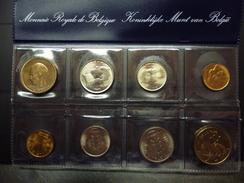 BELGIE FDC SET 1981 - 1951-1993: Baudouin I