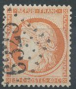 Lot N°38704  N°38, Oblit Bureaux Supplémentaires GC 6325 Marseille-Cours-du-Chapitre (12) - 1870 Siege Of Paris
