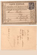 Carte Postale Adressée De JANVILLE A GOMMERVILLE Par BEAUDERVILLE (Eur Et Loir) N° Yvert 77 (101057) - 1876-1898 Sage (Type II)