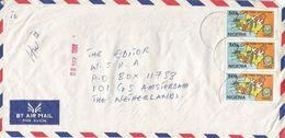 Nigeria 1991 ECOWAS ECOMOG Peace Keeping Dove Pigeon Cover - Nigeria (1961-...)