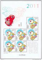 China 2011-1 Lunar New Year Rabbit Stamps Sheetlet - Blocks & Sheetlets