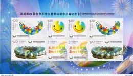 CHINA 2011-11 26th Summer Universiade Sheetlet - 1949 - ... People's Republic