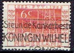 NETHERLANDS # FROM 1952  STAMPWORLD 594 - Period 1949-1980 (Juliana)