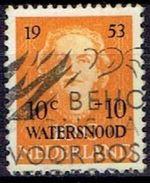 NETHERLANDS # FROM 1953  STAMPWORLD 606 - Periodo 1949 - 1980 (Giuliana)