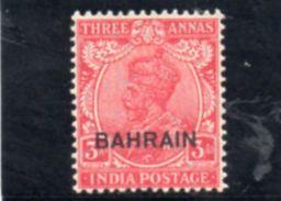 BAHREIN 1933-6 * - Bahreïn (1965-...)