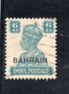 BAHREIN 1943-5 O - Bahreïn (1965-...)