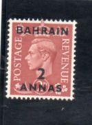BAHREIN 1950-1 * - Bahreïn (1965-...)