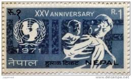 UNICEF SILVER JUBILEE RUPEE 1 STAMP NEPAL 1971 MINT MNH - UNICEF