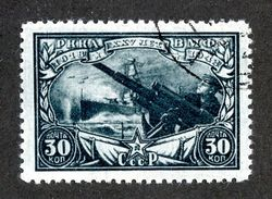 26523 Russia 1943 Michel 678 (o) Offers Welcome. - 1923-1991 UdSSR