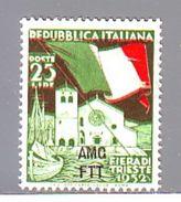 TRIESTE A  1952 FIERA DI TRIESTE CAT.SASS. N°152  MNH** - Mint/hinged