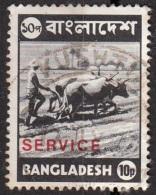 O17 Bangladesh 1976 Farmer Plowing Whit  Ox Team Used - Perf. 15 X 14 E 1/2 - Bangladesh