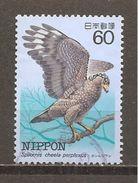 Japón   Nº Yvert   1477 (usado) (o) - 1926-89 Emperor Hirohito (Showa Era)