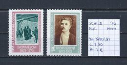 Schilderijen - Bulgarije 1973 YT 1990/91 MNH - Otros