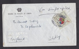 Angola: Cover To UK, 1964, 1 Stamp, Heraldry, Sent By Tribunal (minor Damage, See Scan) - Angola