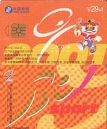 TARJETA TELEFONICA DE CHINA USADA CON CHIP (116) - Juegos Olímpicos