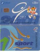 TARJETA TELEFONICA DE CHINA USADA CON CHIP (117) - Jeux Olympiques