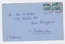 FRANCE COVER 2x 5f Marianne De Gandon Stamps To GB - France