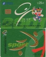 TARJETA TELEFONICA DE CHINA USADA CON CHIP (118) - Juegos Olímpicos