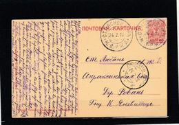 """EX10-02 OPEN LETTER WITH THE RAILWAY STATION CANCELLATION """"MYASNOY BOR"""" (МЯСНОЙ БОР) + DISTRICT COURT (ОКРУЖНОЙ СУД) - 1857-1916 Empire"""