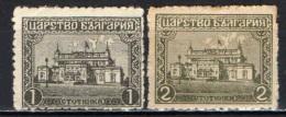 BULGARIA - 1919 - PALAZZO DI SOBRANIE - SOFIA - NUOVI MH - 1909-45 Regno